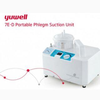 yuwell-suction-unit